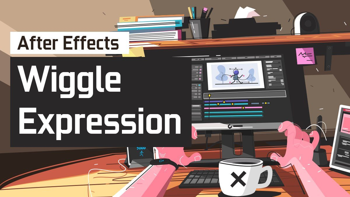 Using the Wiggle Expression in After Effects – Ultimate Guide