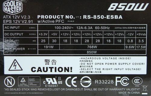 Cooler Master M850 - Power Supply Roundup: 730W to 900W